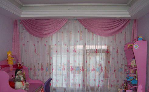Çocuk Odası Perde 1