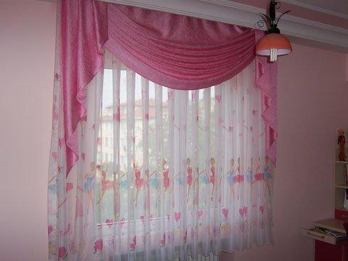 Çocuk Odası Perde 3